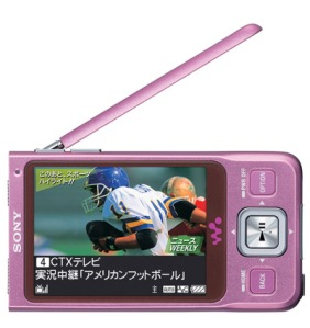 sony-pink-nw-a-910-1